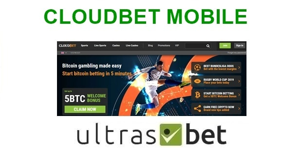 Cloudbet Mobile Welcome page