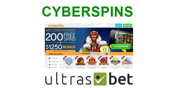 CyberSpins Welcome page