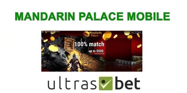 Mandarin Palace App
