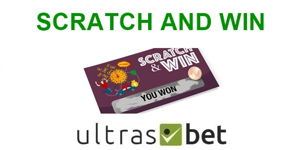 Scratch and Win Real Money Welcome page