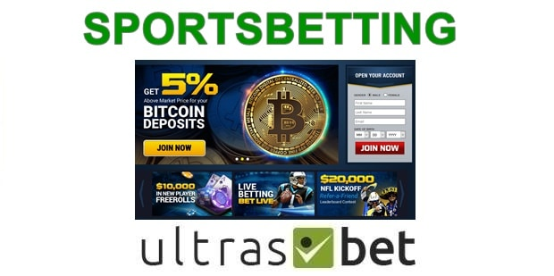SportsBetting Welcome page